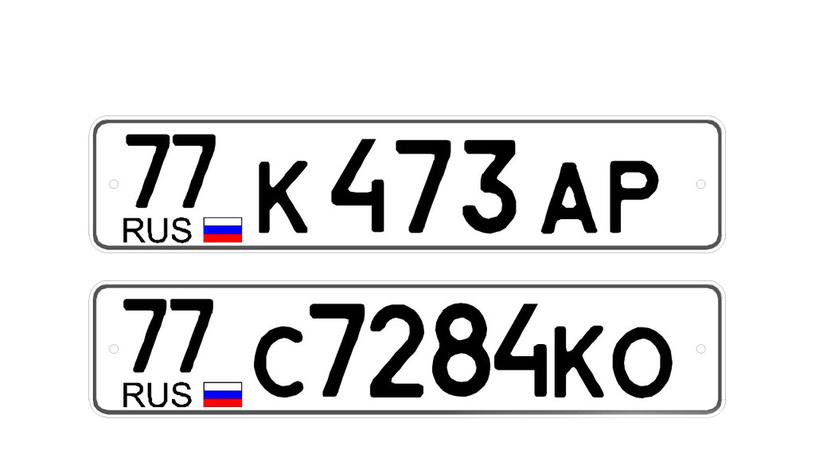 ВМВД показали эскизы новых автомобильных номеров